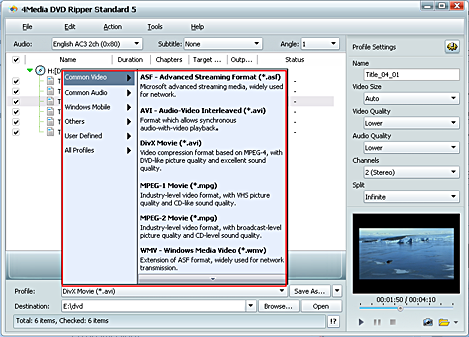 Convert DVD to AVI, MP4