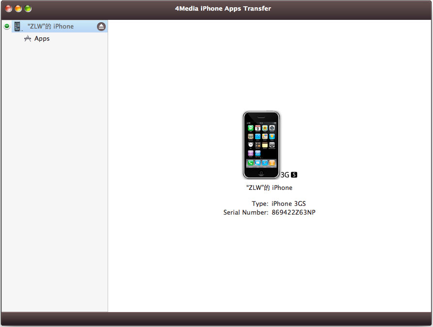 4Media iPhone Apps Transfer for Mac Screenshot